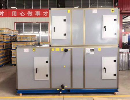 恒温恒湿热回收空调机组