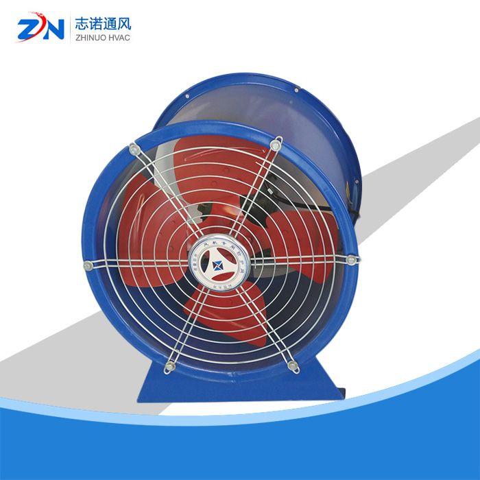 FT35防腐式轴流风机