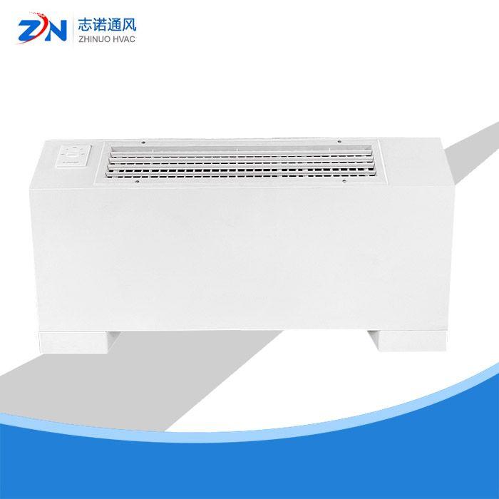 中央空调立式明装风机盘管机组